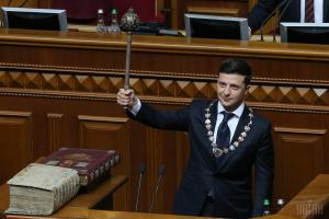 Украина, Политика, Зеленский, Петиция, Отставка, Обращение.