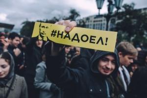протесты в России, день рожденья Путина, Алексей Навальный, российская оппозиция, новости России, Москва