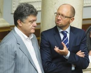 украина, соцопрос, петр порошенко, арсений яценюк. владимир гройсман