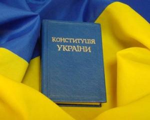 Веницианская комиссия, Конституция, Украина, Петр Порошенко, изменения