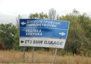 украина, донбасс, авдеевка, донецкая ога, гуманитарная помощь, доставка, 12 тонн