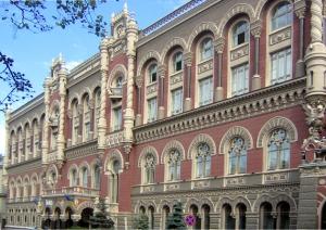 """украина, нбу, """"приватбанк"""", стабилизационный кредит"""