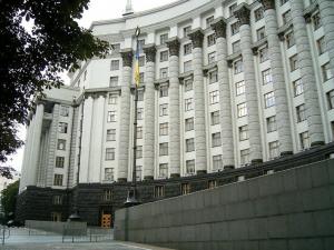 Украина, Политика, Арахамия, Политика, Кабинет министров.