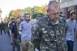 сбу, юрий тандит, днр, лнр, донбасс, обмен пленными, украина