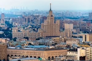 новости, Россия, МИД РФ, видео, отчет, выборы в Украине 2019, прогноз погоды, соцсети