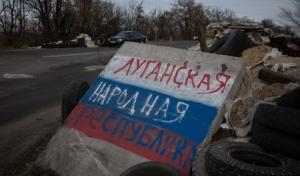украина, луганск, лнр, депутат, убийство