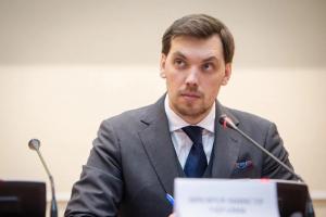 Гончарук, Давос, Украина, инвестиции