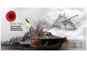 украина, киев, 9 мая, марш, общество