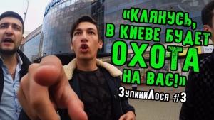 Украина, Киев, Криминал, Полиция, Зупини лося, Проект, Журналисты, Нападение