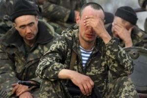 дебальцево, происшествия, восток украины, донецкая область, днр. ато