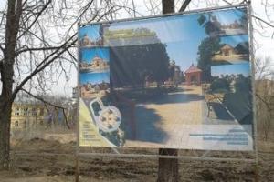Киев, ритуальный парк, Небесная Сотня, Институтская, КГГА