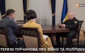 украина, война на донбассе, турчинов, совбез, деоккупация, закон, всу