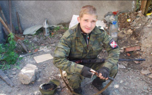 Донецк, Донецкая республики, ДНР, Донбасс, Украина, восток, воинский учет