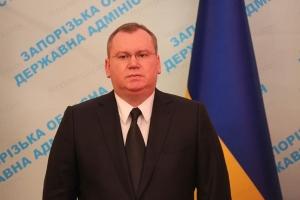 Днепропетровск, Резниченко, зачистить от сил Коломойского, и.о. губернатора