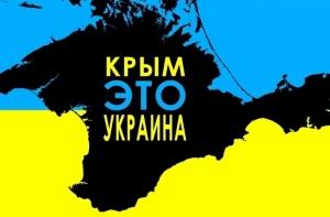 украина, крым, аннексия, тымчук, скандал, экономика, россия