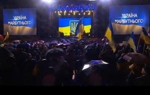 украина, днепропетровск, корбан, общестов, митинг