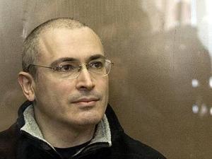 Ходорковский, РФ, сайт, призыв, беспорядки, экстремизм