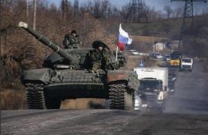 Украина, разведка, войска рф, политика, ато