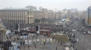 Волноваха, Украина, Донбасс, Киев, общество, происшествие