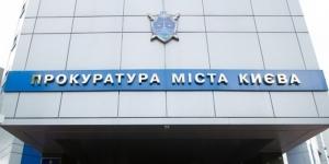 Олег Нетребко, Виталий Куприй, Прокуратура, Досудебное расследование, СИЗО