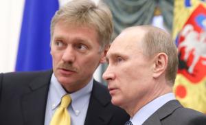 Владимир Путин, Политика, Дональд Трамп, компромат на трампа, компромат сша, сбор компромата, белый дом, скандалы, новости политики