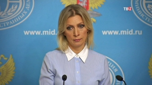 МИД России, Политика, Общество, Видео, Мария Захарова