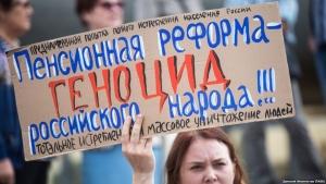 путин, медведев, пенсионная реформа, россияне, чемпионат мира, чм - 2018