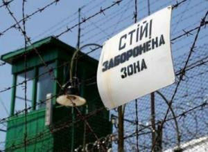 луганск, область, заключенные, побег