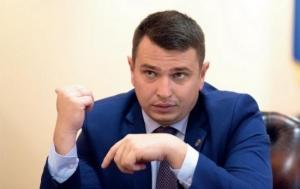 НАБУ, ГПУ, пресс-конференция, Артем Сытник