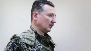 казнь, война на донбассе, россия, террористы, боевики, стрелков, новости украины