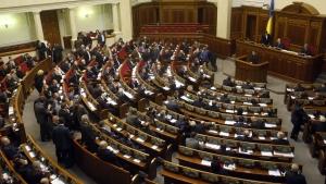 пенсионная реформа, украина, вру, рада, верховна рада, политика, общество, новости киева, парламент украины, гройсман, кабмин
