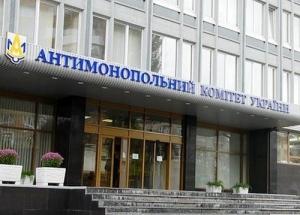 антимонопольный, украина, супермаркеты, цены