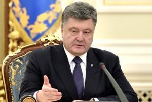 украина, порошенко, донбасс, происшествия, общество