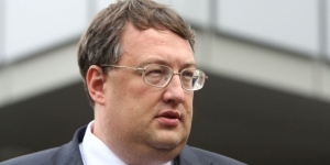 геращенко, СКР, обвинение в терроризме