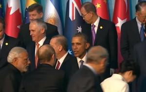 """Россия, США, G20, Турция, Анталия, саммит, Сирия, война в Сирии, военный конфликт, терроризм, """"Исламское государство"""""""