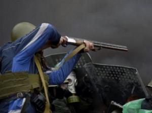 Киев, происшествия