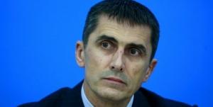 виталий ярема, новости украины, ситуация в украине