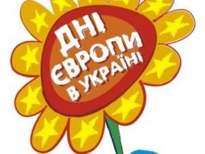 в киеве, события киева, день европы в киеве, куда пойти на дни европы