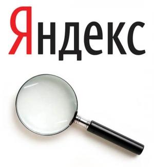 Яндекс, технологии, интернет, общество, браузер, новости