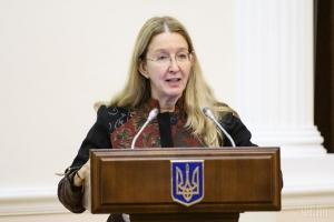 Украина, политика, криминал, коррупция, супрун, общество, медицина