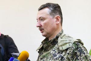 ДНР, ЛНР, восток Украины, Донбасс, Россия, армия, ООС, боевики, Гиркин