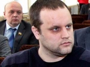 Павел Губарев, Донецк, задержание