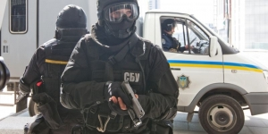 сбу, украина, теракты, происшествия, криминал