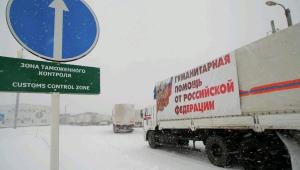 Россия, Украина, гумконвой РФ, ДНР, ЛНР, война в Донбассе