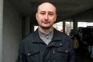 Бабченко, Россия, журналист, мнение, политика, общество, Москва, ненависть