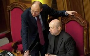 Захарченко, Плотницкий, список украинских политиков, запретить въезд в Европу, невыполнение минских договоренностей