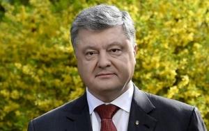 детство, поздравление, президент, Украины, Украина, украинский, учителей, учителя, подробности, школа