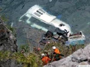 непал, авария, дтп, автобус
