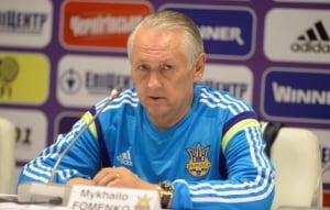 михаил фоменко, сборная украины по футболу, новости футбола, сборная молдовы по футболу