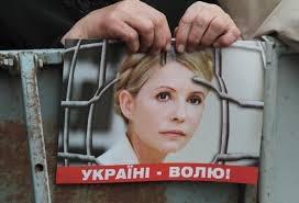 тимошенко, шокин, гпу, происшествия. правый сектор